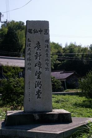 Hotkoku003