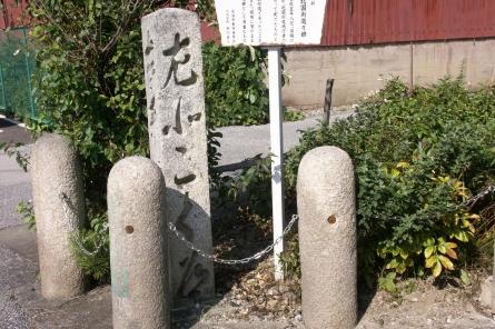 Hotkoku007