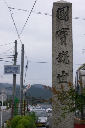 Hotkoku008