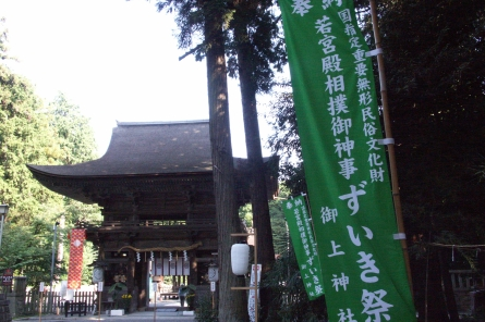 Mikami001_2