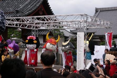 Yurukyara001
