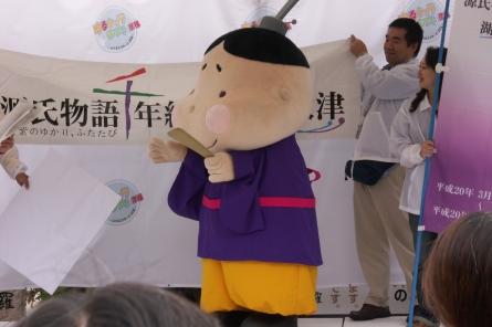 Yurukyara003