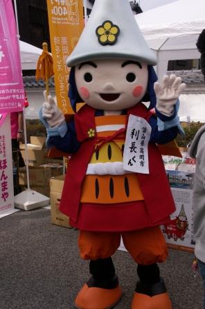 Yurukyara009