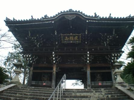 Kokawa003