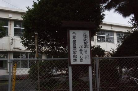 Imaizumi004