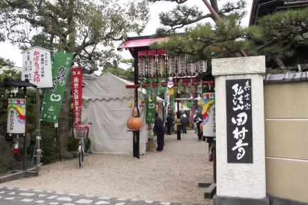Tamuraji001