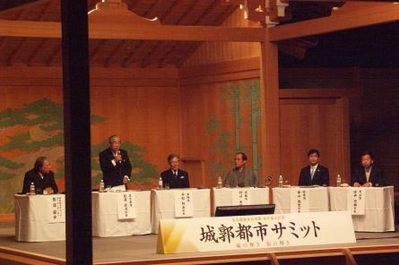 Nagoyajyo011