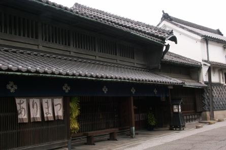 Arimatsu0012