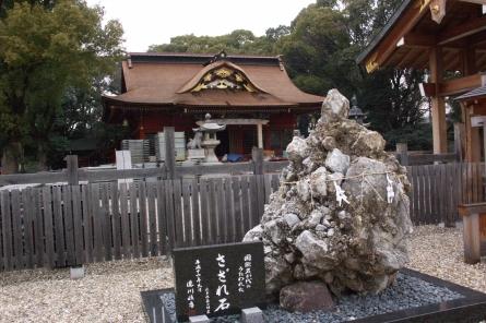 Okazaki006
