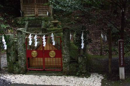 Matsudaira002
