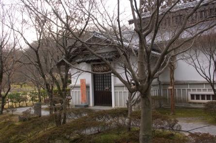 Mingei005
