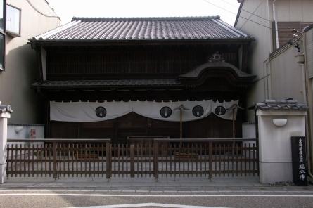 Maisaka0091
