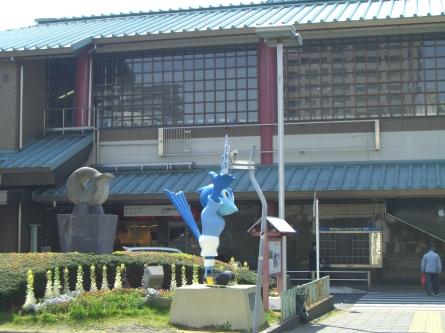 Tokaido001