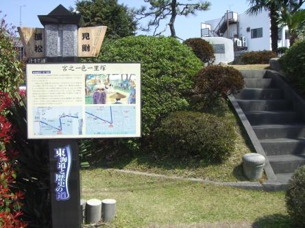 Tokaido002
