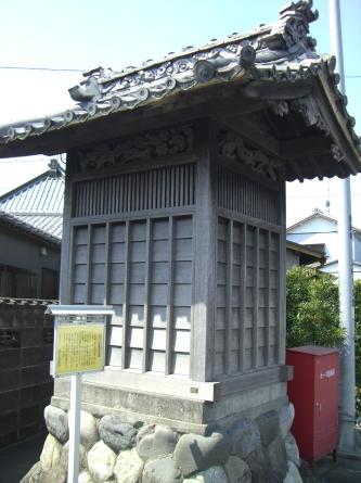Tokaido0031