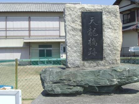Tokaido005