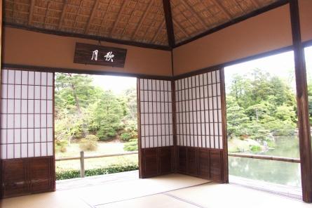 Katura006_2