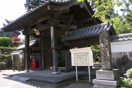 Kotaiji001