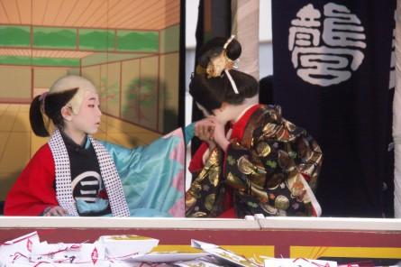 Kabuki009