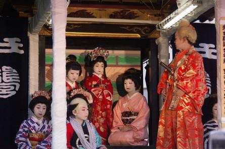 Kabuki011