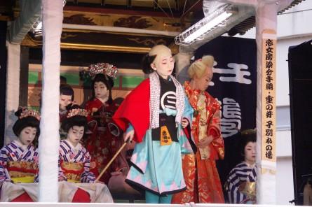Kabuki012