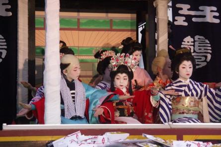 Kabuki013