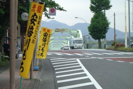 Hizakuri001