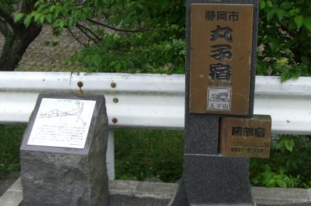 Hizakuri011