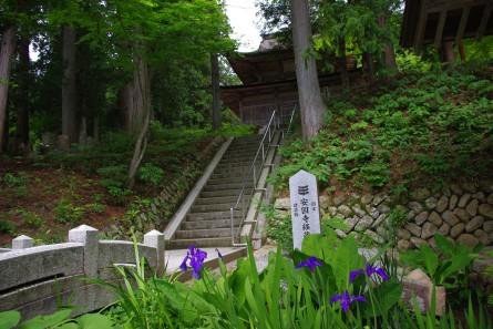 Ankokuji011