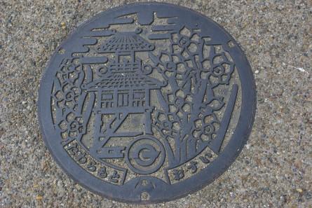 Tawaramoto003