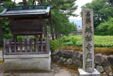 Jyofuku001