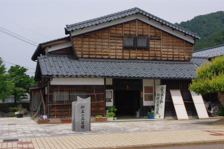 Imadate003
