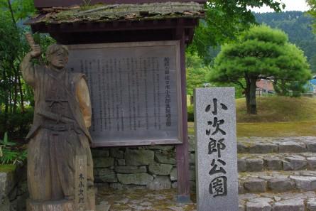 Kojiro001