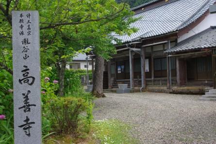Kojiro007