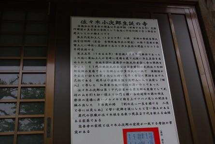 Kojiro008