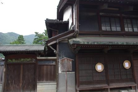 Imajyo003