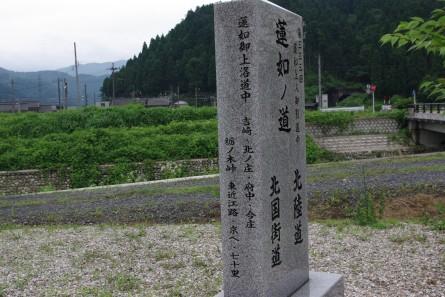 Imajyo012