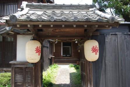 Izawa015