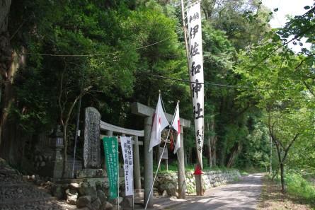 Izawajinnjya