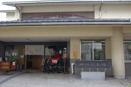 Kinosaki010