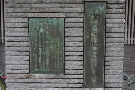 Kinosaki011