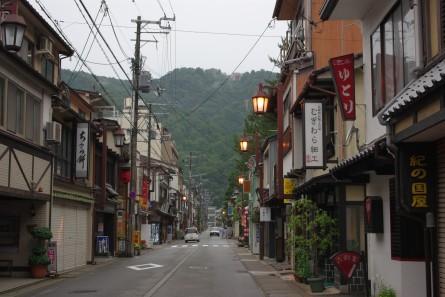 Onsenji001