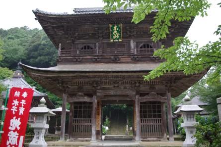 Onsenji003