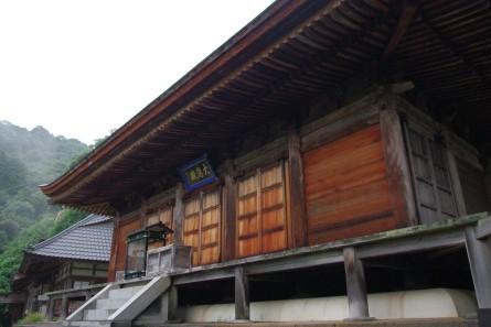 Onsenji009