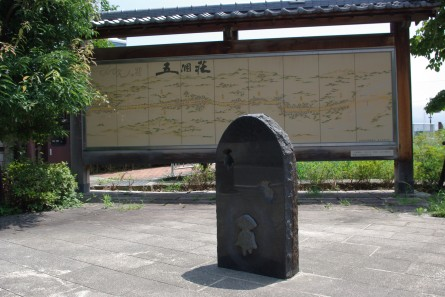 Kaido006