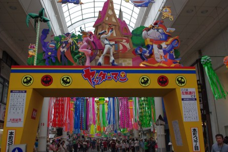 Tanabata004