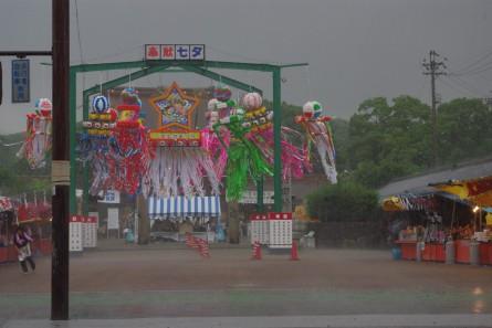 Tanabata014