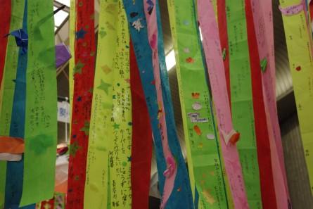 Tanabata016