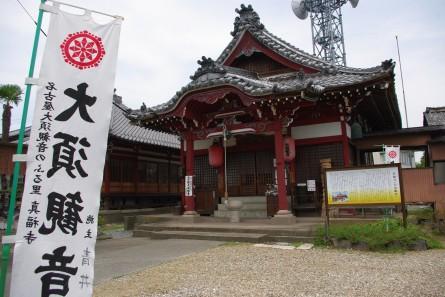 Oosu001