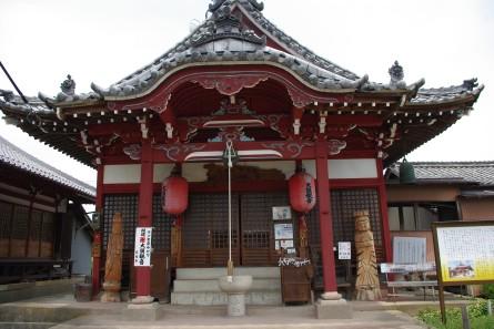 Oosu002